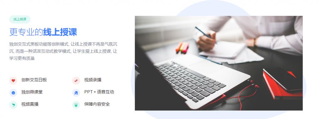 在线学习更能满足学生个性化需求?怎么做在线教育?