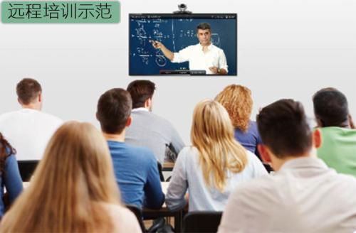 远程培训有哪些特点与优势