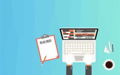 在线培训用什么软件好?