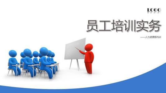 企业内训系统解决方案