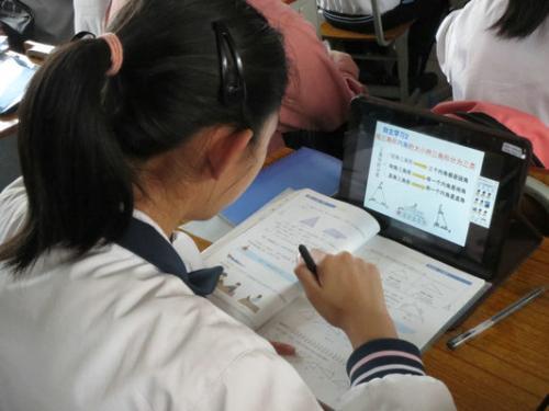 在线教学和传统教学的区别是什么?