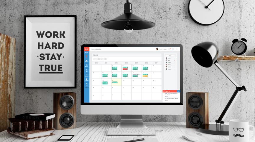 企业较常用的软件工具有哪些?