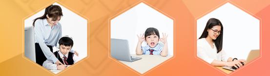 开展网络在线教学需要什么?如何低门槛开展在线教学?